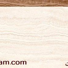 کاشی و سرامیک تراورتن عباس آباد سایز ۱۰۰*۴۰ گلسرام