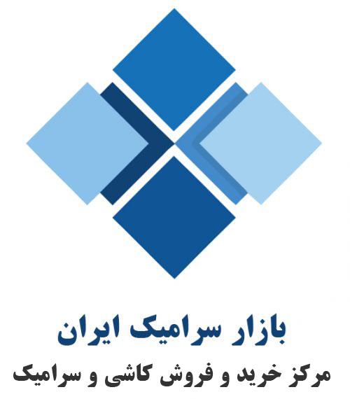 بازار سرامیک ایران
